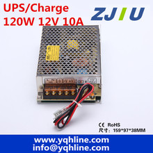 120W 12V universal AC UPS/Charge function monitor switching power supply input 110/220v battery charger output 13.8v SC-120W-12