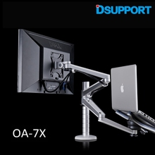 Free ship Aluminum Alloy Notebook Stand Holder for 10-15 inch Laptop+Monitor within 27 inch Dual Arm Universal Rotation Stands
