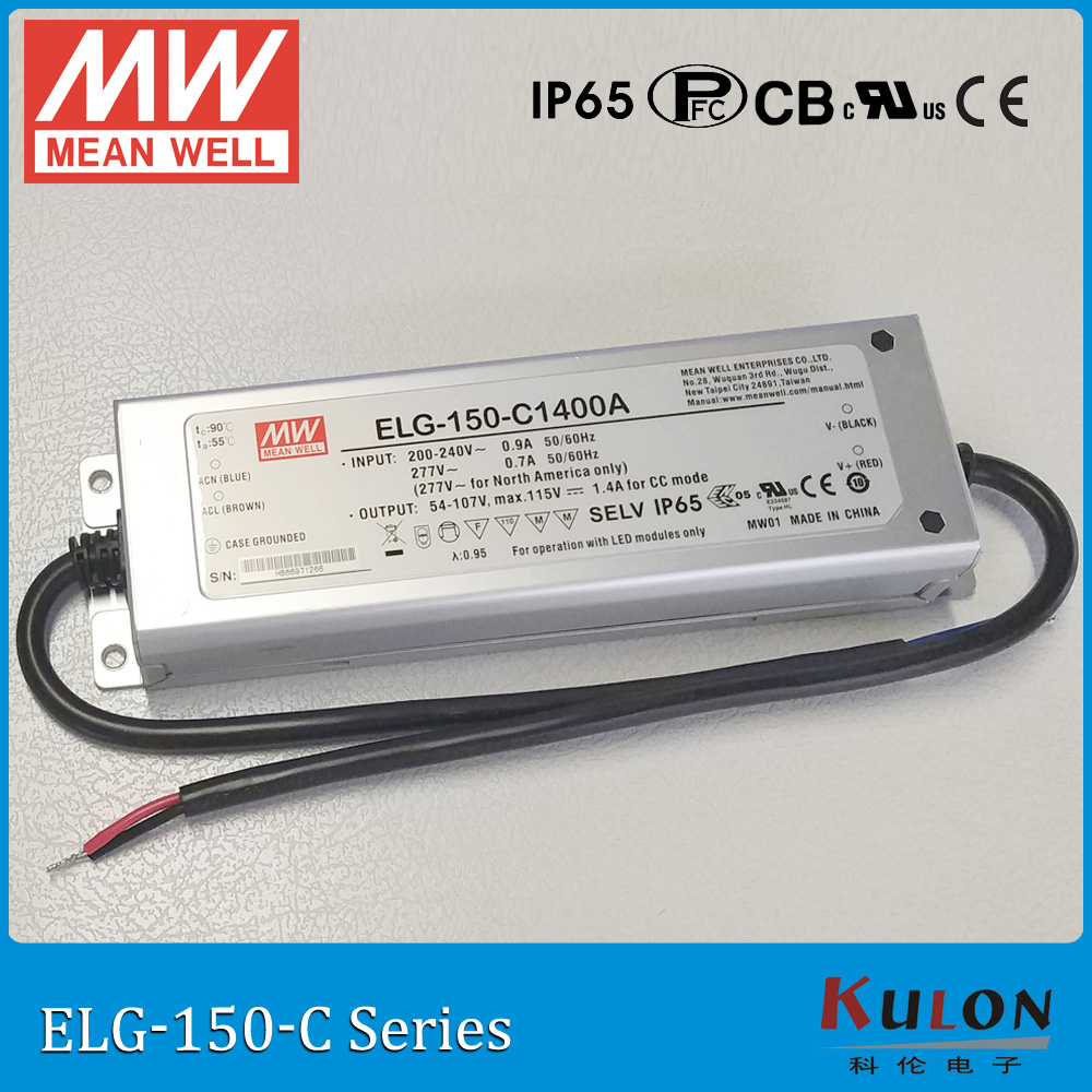 Original Mean well ELG-150-C2100A LED driver 1050~2100mA 36~72V 150W PFC IP65 current adjustable Meanwell power supply ELG-150-C<br>