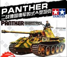 Tobyfancy Tamiya Tank Germany Tank Panther 1/35 Military Miniature Plastic Track Model Kits(China)