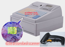 electronic cash registers POS cash register Multifunctional supermarket milk tea With money-checking + laser scanning gun wired