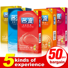 50PCS Condoms For Men 5 Kind Ultra Thin Particle Thread Natural Latex Spike Condom Adult Sex Product Shop Long Love Small Condom(China)