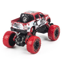 2017 New Alloy Metal Diecast Car Baby Toys Kids 1: 30 Scale Pull Back Beetle Beat-up Car Model Vehicle Toy for Children Boy Gift(China)
