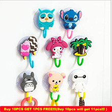 Bathroom kitchen multipurpose cartoon strong chuck hook nail non-trace towel hook hanging hook(China)