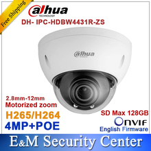 Original Dahua 4MP IPC-HDBW4431R-ZS replace IPC-HDBW4300R-Z IP 2.8mm ~12mm varifocal motorized lens camera POE IPC-HDBW4431R-ZS