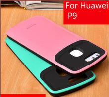 Original Brand Cell Phone Shell For Huawei P9 Anti-Slip Silicone Protection Back Cover Phone Case For Huawei P9 Phone Cover bag(China)
