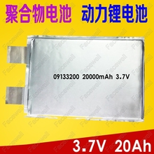 4ps li polymer battery 3.7v 20Ah li po 3.7v battery pack 20ah 100A discharge for backup bateria 12v lithium power tool diy 14.8v