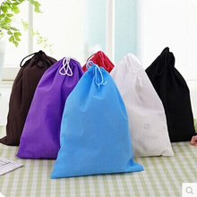 Shoes Towel Storage Bag Premium Waterproof Non-Woven Travel Wash Pouch Drawstring bag Black