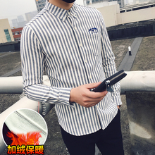 2017 Latest Winter Fashion Trend Youth Style Unique Personality Shop Owner Style Wind Style Men's Cashmere Long Sleeve Shirt(China)