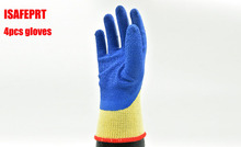 2 double high quality working gloves Latex coating Cotton yarn protection gloves Oil resistant Non-slip Wearable coated gloves