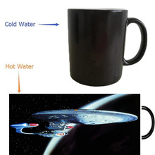 STAR TREK mug magic mugs coffee mug heat reveal Heat sensitive mugs magical art heat-reactived wine