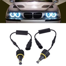Vehemo 1 Pair DC 12V Car LED Angel Eye Marker Light For BMW E92 Styling Accessories 80W(China)