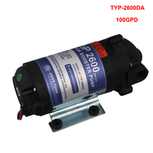 RO Water Filter Parts 24vDC Water Pump High Pressure Booster 100/125GPD Machine Increase Reverse Osmosis System Pressure 2600DA