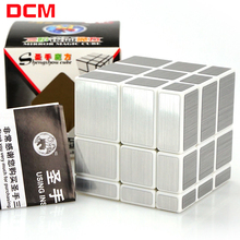 Fidget cube 3x3x3 Magic Mirror Cub White cubo stress magico Cast Coated Puzzle Professional gift Twist learning & education Toys(China)