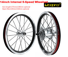 Litepro 14inch internal 5-speed wheelset folding bike BMX wheel set for sturmey archer SRF3 / SRF5