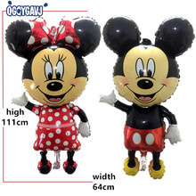 QGQYGAVJ children's toys birthday party balloon decoration foil balloons wholesale oversized Red Bowknot Mickey Minnie balloons(China)