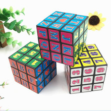 3x3x3 Three Layers Magic Digital magic English Cube Profissional Speed Cubo Non Stickers Puzzle Magic Cube Cool Toy Boy(China)