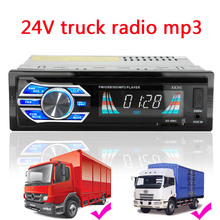 Free shipping 24V Car MP3 Radio Player With FM/USB/SD/AUX-IN Input FM Receiver In-Dash truck Shuttle bus auto 1 din radio player