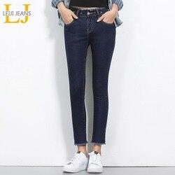 Женские обтягивающие джинсы с бахромой и средней талией
