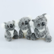13/17/20cm Super Cute Kawaii Soft Koala Stuffed Bear Plush Toys Funny Sydney Simulation Animals Doll Gift Wholesale