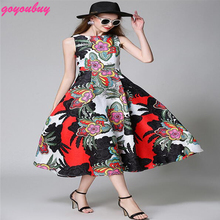 go you buy Standing on the new European temperament flowers large jacquard dress long cultivate one's morality dress 9347