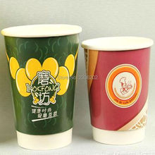 Low MOQ 16oz 500ml Disposable Double Wall Hot Coffee Paper Cup Low MOQ Custom Logo Direct Supply(China)