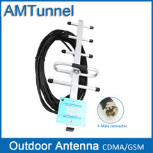 GSM outdoor antenna yagi antenna 8dBi external antenna F male connector CDMA850Mhz 2G antenna with 10 meters cable outdoor use(China)