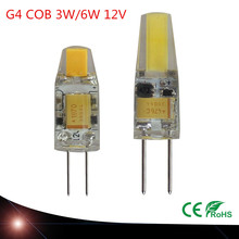 2X Mini G4 LED Lamp COB LED Bulb 6W DC/AC 12V LED G4 COB Light 360 Beam Angle Chandelier Lights Replace Halogen G4 Lamps(China)