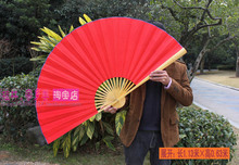 [I AM YOUR FANS]Free shipping 1pc blank Chinese paper fan Silk Fan DIY Painting, calligraphy Length 50cm 60cm 70cm 90cm 124cm