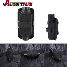 Tactical 360 Degrees Rotatable Flashlight Holster WF-502B/T6/L2/C8 SureFire 6P/6PX/G2/G2X Torch Belt Clip Pouch