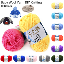 Winter Warm 4Pc=200g Colorful Dyed milk Cotton Yarn Baby Doll Blanket Handmade Crochet Knitting Yarn for Hat Cardigan Sweater(China)