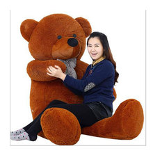 Cute 200CM Giant Size Teddy Bear Stuffed Plush Kids Teddy Bear Toys Teddy Bear Doll Plush Toy For Birthday Valentine's Day Gift
