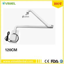 2017 NEW 120cm operating lamp arm Hanging Wall Mounted dental light arm