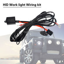 Taitian Light Wiring Harness Kit for HID/LED Work Driving Light Bar Wiring with flashing Switch Harness Kit for Light 9W-300W