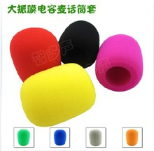 Ultra large Cover Capacitor Large Diaphragm Microphone General Super Large Windscreen Foam Cover Microphone Windshield Sponge(China)
