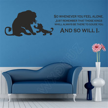 WXDUUZ LION KING Wall Art Sticker Kids Nursery Bedroom Decal Quote Home  Decor Vinyl Wall Sticker