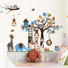 Urijk PVC Cartoon Owl Monkey Tree Pattern Wall Sticker For Kids Bedroom Decoration Background Wall Removable Wall Decals