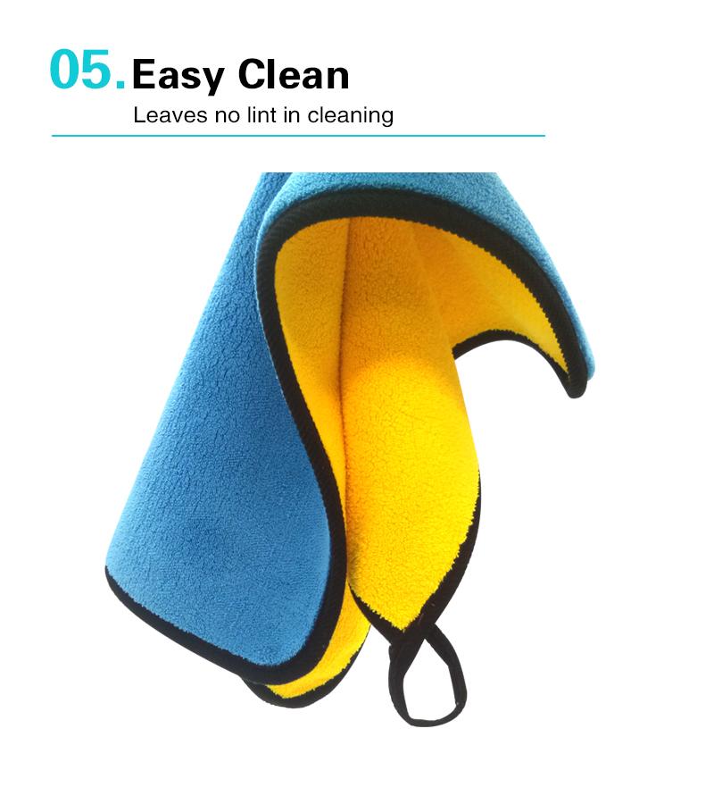 Microfiber Cloth Towel 10