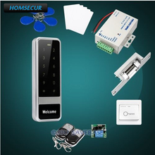 HOMSECUR Waterproof Wiegand 26/34 Anti-Vandal 13.56Mhz IC Access Control System+NO Strike Lock(China)