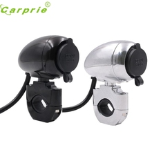 New Arrival 12V Motorcycle Handlebar Cigarette lighter Mount Marine Volt Power Outlet or13(China)