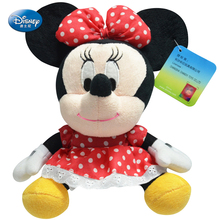 Genuine 100% Disney Winnie Pooh Short plush Mickey Mouse Minnie Doll pendant Baby Stuffed Toy Kids Preferred 17-20cm