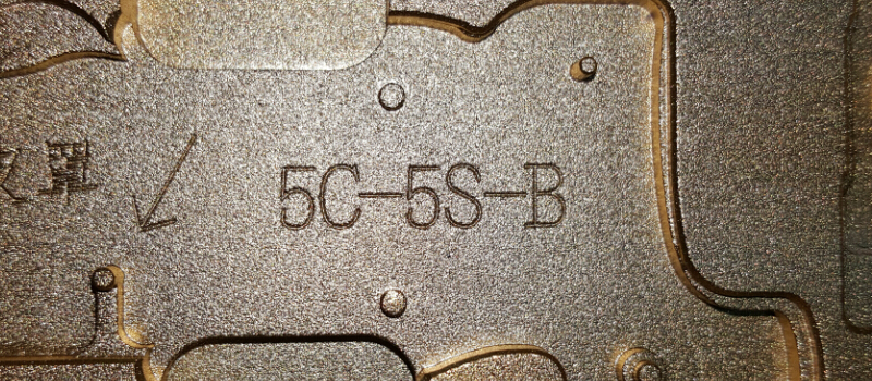 5 5S 6 6P (7)