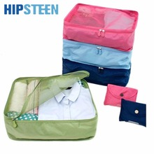 HIPSTEEN Foldable Nylon Mesh Storage Packing Bag Travelling Organizer Case with Metal Zipper