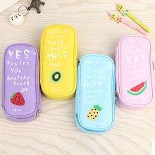 1 Pcs Kawaii Pencil Case Leather Gift Estuches School Candy Fruit Pencil Box Pencilcase Pencil Bag School Supplies Stationery