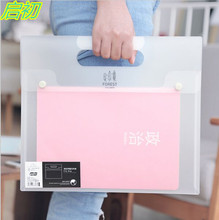 1Pcs New Korean Waterproof PVC  One Wolrd portable Plastic Bag Transparent A4 Paper File Folders Office Supplies