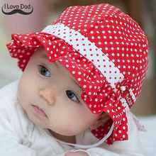 Baby Summer Outdoor Bucket Hat Children Bowknot Pearl Cap Sun Beach Cap Cute Baby Girls Boys Sun Hats