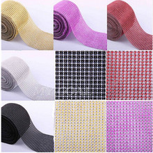 1 Yard Send Wedding Diamond Mesh Party Decorations Trim Wrap Tulle Roll Sparkle Rhinestone Crystal Bling Cake Ribbon 18 colors