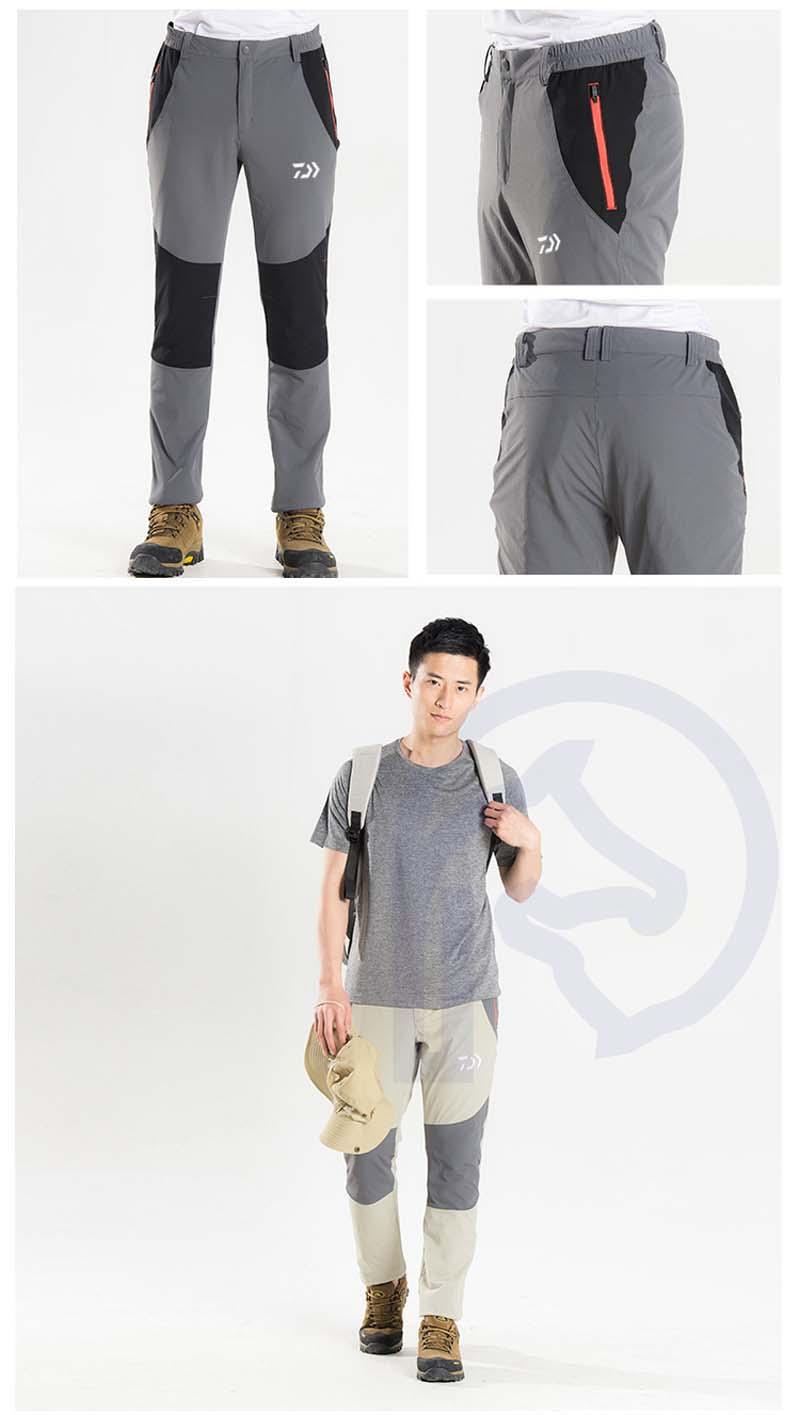 fishing pant (4)