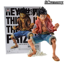 One Piece King of Artist The Monkey D Luffy Cartoon PVC Action Figure Collectible Model Toy 7inch 18cm Free Shipping