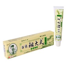 15g Herbal Ointment Psoriasis Dermatitis Eczematoid Eczema Skin Treatment Cream(China)